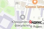 Схема проезда до компании Восточная литература в Москве