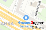Схема проезда до компании Brabantia в Москве