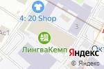 Схема проезда до компании Юритекс в Москве