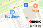 Схема проезда до компании Pusk12 в Москве