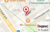 Схема проезда до компании Агротрансресурс в Москве