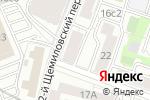 Схема проезда до компании Русайнс в Москве