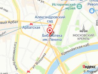 Ремонт холодильника у метро Боровицкая