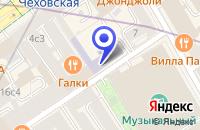 Схема проезда до компании МУЗЫКАЛЬНЫЙ САЛОН ГОСУДАРСТВЕННЫЙ ИНСТИТУТ ИСКУССТВОЗНАНИЯ в Москве
