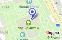Схема проезда до компании МУЗЫКАЛЬНЫЙ АНСАМБЛЬ СЯБРЫ в Москве