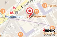 Схема проезда до компании Рекламное Агенство Эксти в Москве