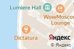 Схема проезда до компании Digital October в Москве