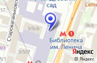 Схема проезда до компании МУЗЕЙ КНИГИ в Москве