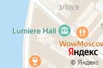 Схема проезда до компании AIDI в Москве
