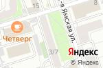 Схема проезда до компании Tez tour в Москве