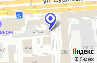 Схема проезда до компании КБ БАДР-ФОРТЕ БАНК в Москве