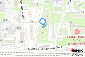 Комната в двухкомнатной квартире в Москве ул Анненская