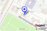 Схема проезда до компании ОБУВНОЙ МАГАЗИН ЭКОНИКА-СТИЛЬ в Москве