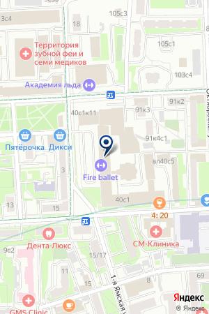 ПРОИЗВОДСТВЕННОЕ ПРЕДПРИЯТИЕ АВАКС-АГРО на карте Москвы