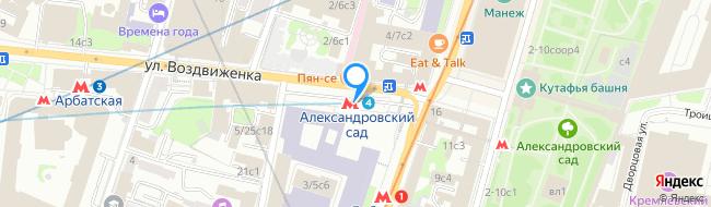 метро Александровский сад