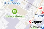 Схема проезда до компании WebAsyst в Москве