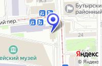 Схема проезда до компании АСИНХРОН в Москве