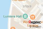 Схема проезда до компании На Стрелке в Москве