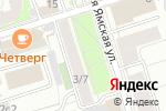 Схема проезда до компании Ай привезу в Москве
