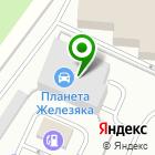 Местоположение компании Планета Железяка