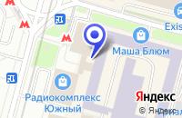 Схема проезда до компании ПК КОНСАЛТИНГОВАЯ КОМПАНИЯ АЛТЭЙ в Москве