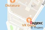 Схема проезда до компании Qube в Москве