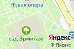 Схема проезда до компании Сад Эрмитаж в Москве