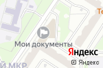 Схема проезда до компании Капитал-Инвест в Москве