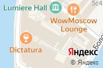 Схема проезда до компании Ваня нальёт в Москве