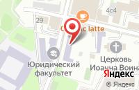 Схема проезда до компании Шарго в Москве
