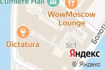 Схема проезда до компании CoffeeTea 1316 в Москве