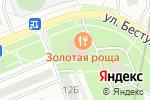 Схема проезда до компании Золотая Роща в Москве