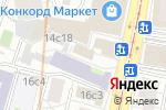 Схема проезда до компании Швейная мастерская на Шаболовке в Москве