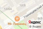 Схема проезда до компании Столичное Экспертно-Правовое Бюро в Москве