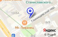 Схема проезда до компании НОТАРИУС ГАНЕЛИНА М.Л. в Москве