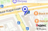 Схема проезда до компании АРХИТЕКТУРНО-ПРОЕКТНАЯ ФИРМА АРМА-ДИЗАЙН в Москве