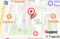 Схема проезда до компании Альпенмед в Москве