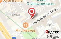 Схема проезда до компании Раст Креатив Лаб в Москве