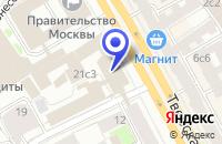 Схема проезда до компании НАУЧНЫЙ ЦЕНТР ЦЕНТР ИССЛЕДОВАНИЙ И СТАТИСТИКИ НАУКИ (ЦИСН) в Москве