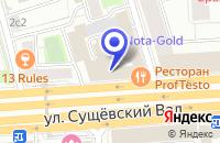 Схема проезда до компании ТФ НОВЫЙ КАМЕНЬ в Москве
