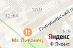 Схема проезда до компании Альянс ТУРЫ.ру в Москве
