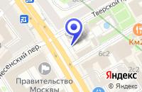 Схема проезда до компании GMC TRANSLATION SERVICE в Москве