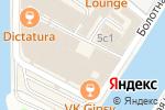 Схема проезда до компании Blow в Москве