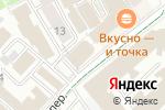 Схема проезда до компании Храм Успения Пресвятой Богородицы на Успенском Вражке в Москве