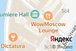 Схема проезда до компании Tvigle Media в Москве