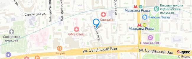 улица Ямская 1-я