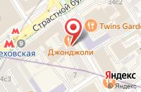 Схема проезда до компании Объединение Туроператоров по внутреннему туризму в Москве