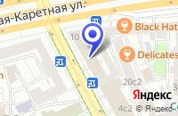 Схема проезда до компании ПРОИЗВОДСТВЕННАЯ ФИРМА ЕВРОТЕХ в Москве