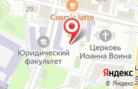 Схема проезда до компании Интегро в Москве