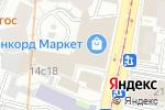 Схема проезда до компании Шелковый путь в Москве